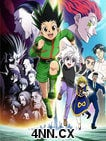 Hunter × Hunter Episodes 53-65 Streaming