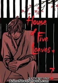 House of Five Leaves GN 7