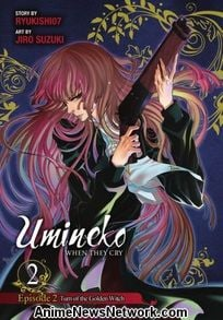 Umineko WHEN THEY CRY Episode 2: Turn of the Golden Witch GN 2
